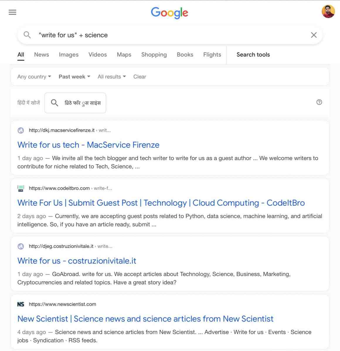 Finding guest posting sites using google